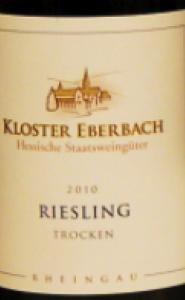 KLOSTER EBERBACH Riesling Logo