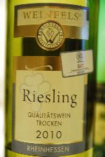 Weinfels Riesling  Logo
